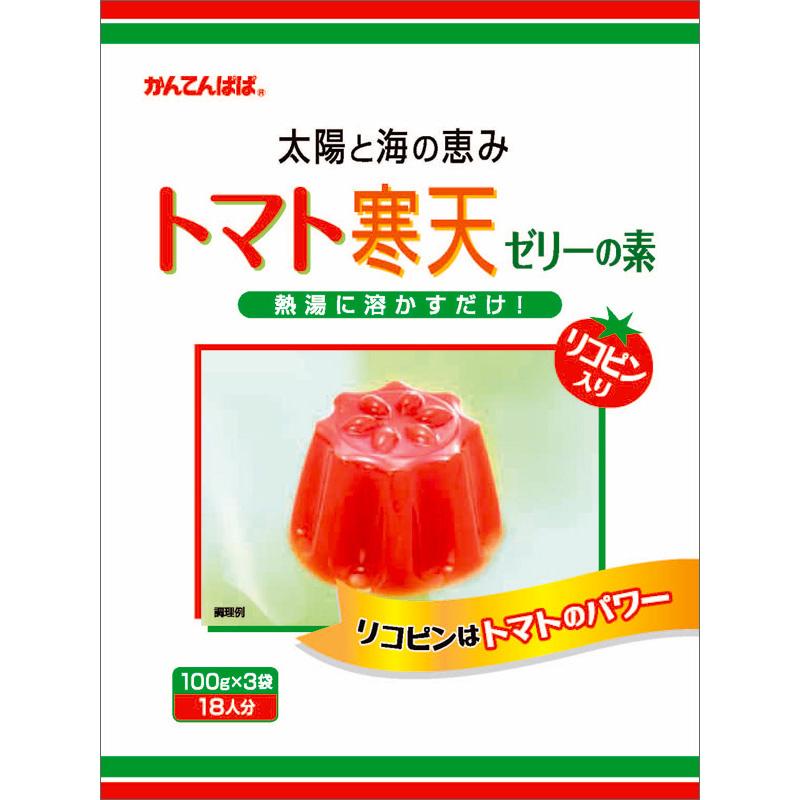 トマト寒天ゼリーの素