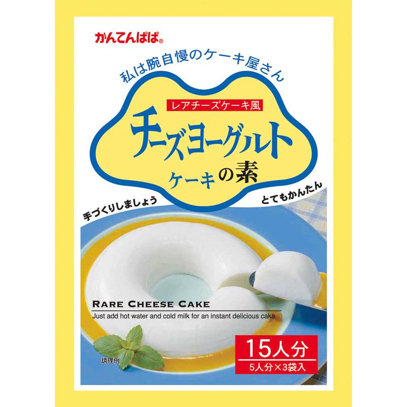 チーズヨーグルトケーキの素