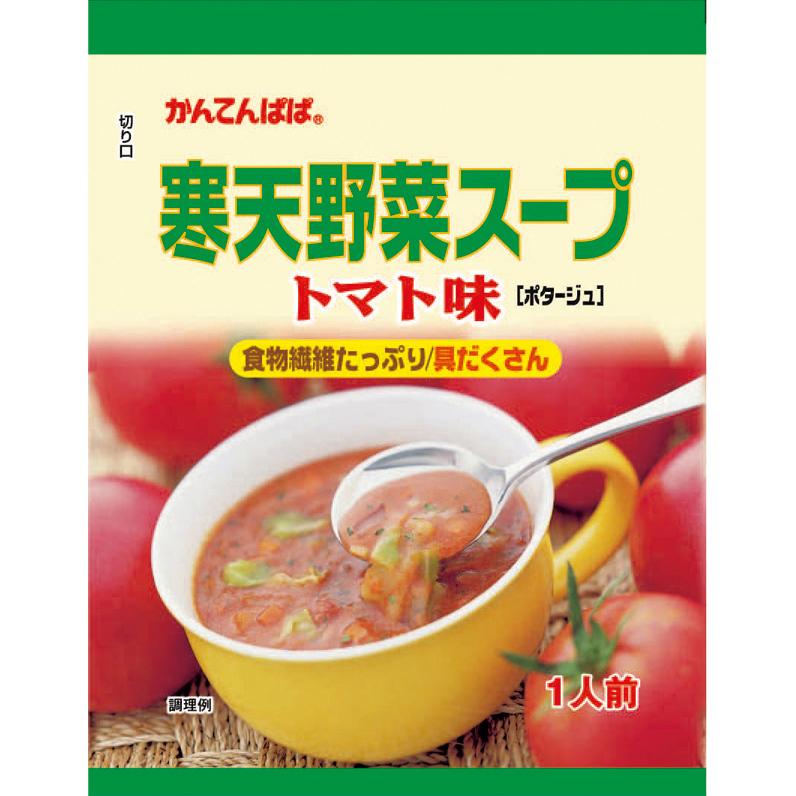 寒天野菜スープ