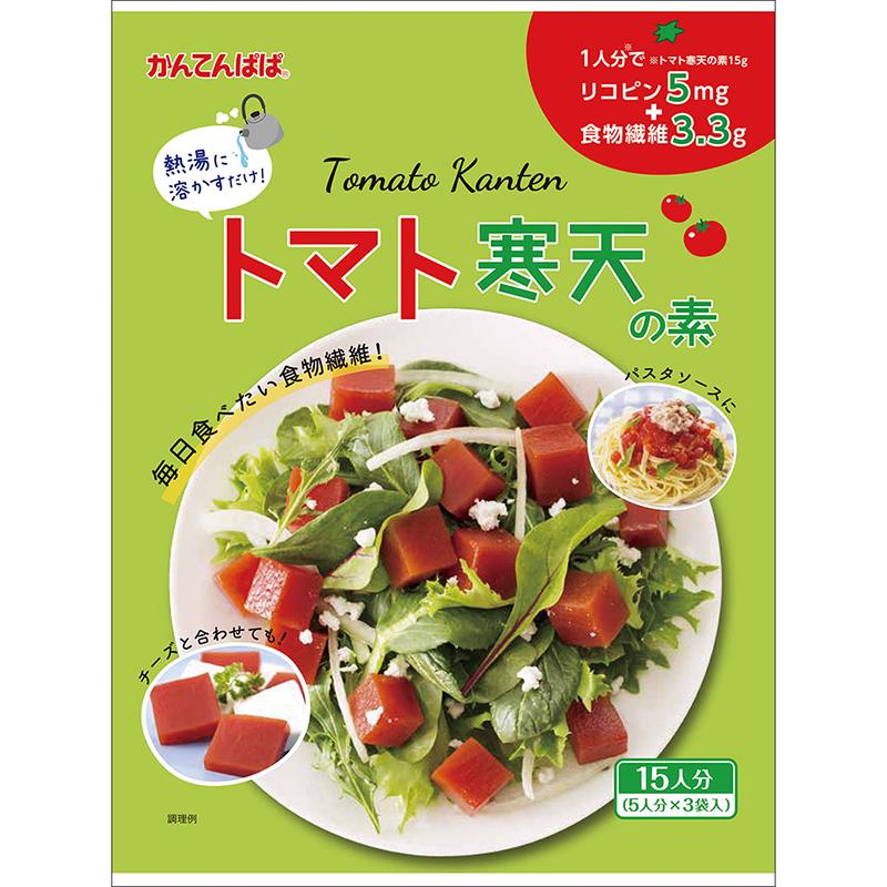 トマト寒天の素